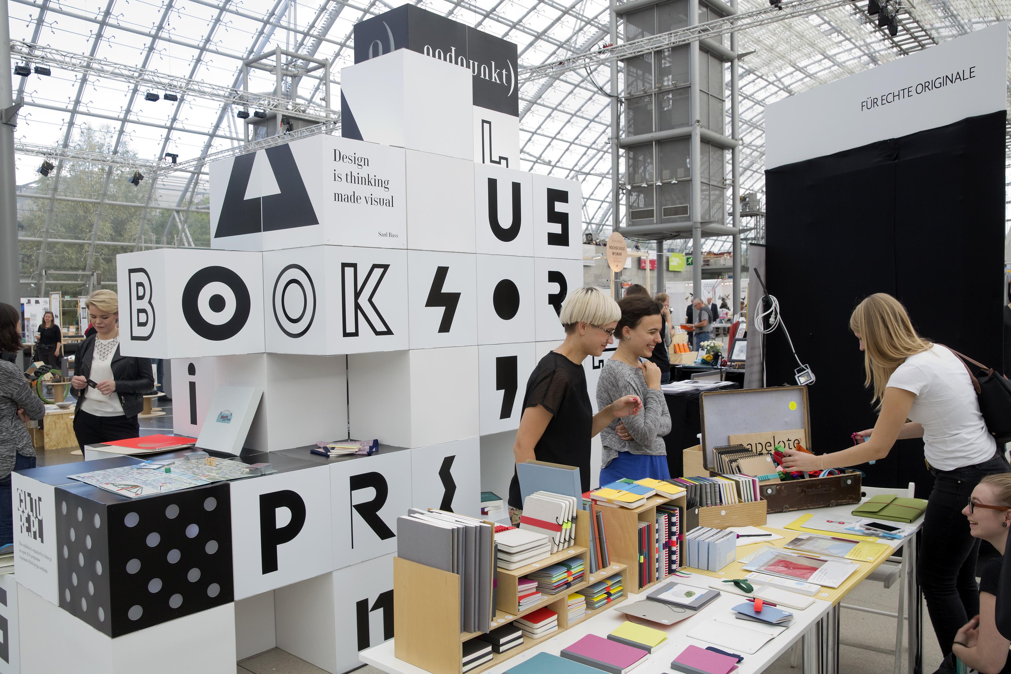 Designers' Open: Ein Ausgehtipp